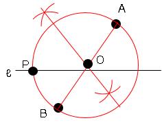 平面図形の基本と作図_11