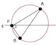 平面図形の基本と作図_14