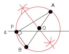平面図形の基本と作図_15