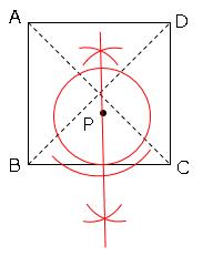 平面図形の基本と作図_19