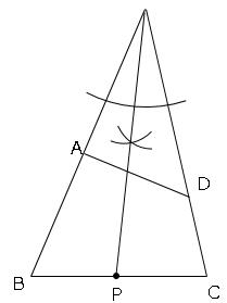 平面図形の基本と作図_41
