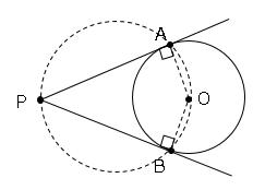 平面図形の基本と作図_45