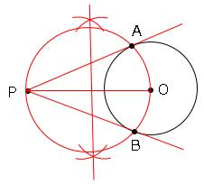 平面図形の基本と作図_48