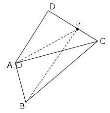 平面図形の基本と作図_50