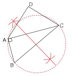 平面図形の基本と作図_53