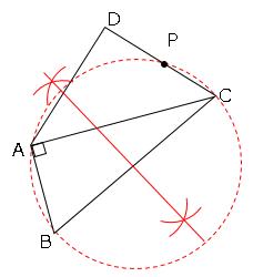 平面図形の基本と作図_54