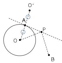 平面図形の基本と作図_65