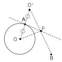 平面図形の基本と作図_66