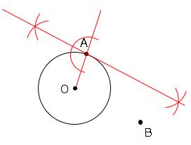 平面図形の基本と作図_67