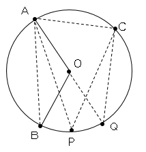 平面図形の基本と作図_79