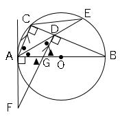 図形と証明10
