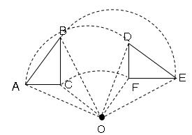 図形と証明103