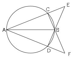 図形と証明16