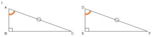 図形と証明164