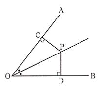 図形と証明166
