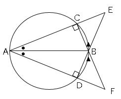 図形と証明18