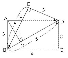 図形と証明20