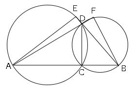 図形と証明23