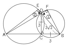 図形と証明25
