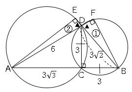図形と証明26