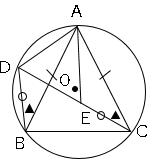 図形と証明28