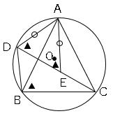 図形と証明29