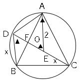 図形と証明30