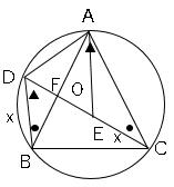 図形と証明32