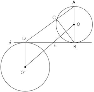 図形と証明34
