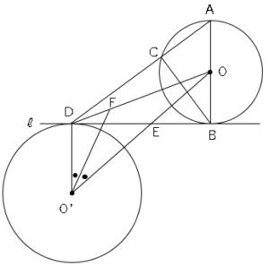 図形と証明35