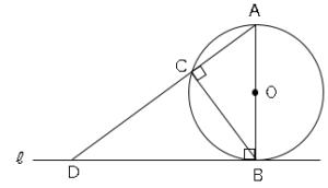 図形と証明36