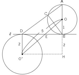 図形と証明37