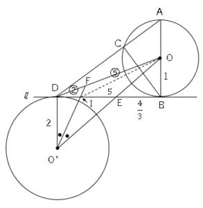 図形と証明38