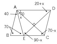 図形と証明41