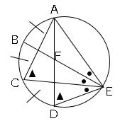 図形と証明5