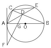 図形と証明8
