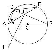 図形と証明9