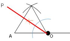 平面図形の基本と作図_94