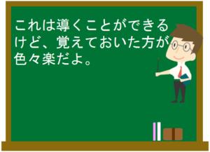 平面図形16