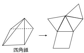 空間図形13