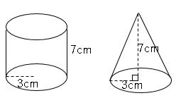 空間図形29