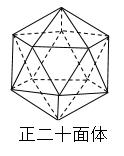 空間図形6
