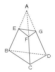 立体の表面積と体積20