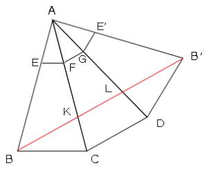 立体の表面積と体積28
