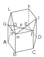立体の表面積と体積32