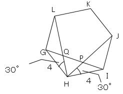 立体の表面積と体積34