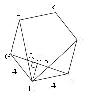 立体の表面積と体積35