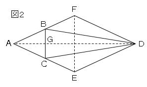 立体の表面積と体積60