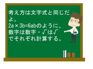 平方根12