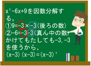 式の展開と因数分解13